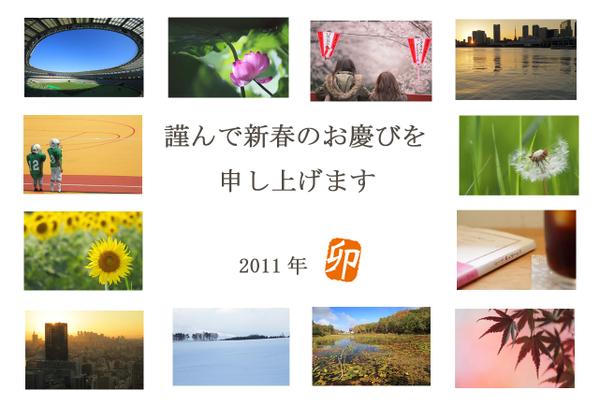 2011satoshi